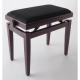 Baldocci Artemis PIB400RWBKART Banquette Piano